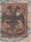 [Turkish Postage Stamps of 1908 and 1909-1911 Overprinted, type C14]
