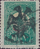 [Turkish Postage Stamps of 1908 and 1909-1911 Overprinted, type C15]