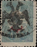 [Turkish Postage Stamps of 1908 and 1909-1911 Overprinted, type C18]
