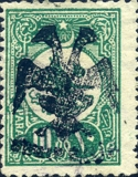 [Turkish Postage Stamps of 1908 and 1909-1911 Overprinted, type C3]