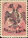 [Turkish Postage Stamps of 1908 and 1909-1911 Overprinted, type C4]