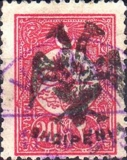 [Turkish Postage Stamps of 1908 and 1909-1911 Overprinted, type C5]