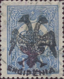 [Turkish Postage Stamps of 1908 and 1909-1911 Overprinted, type C7]