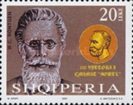 [The 100th Anniversary of The Nobel Prize, Typ CCQ]