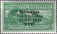 [Airmail - National Congress - Stamps of 1930 Overprinted