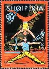[EUROPA Stamps - The Circus, Typ CDP]