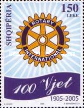 [The 100th Anniversary of Rotary International, Typ CLR]