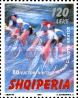 [The 80th Anniversary of Cycling in Albania, type CMD]