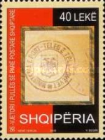 [The 95th Anniversary of First Albanian Stamp Issue, Typ CVE]