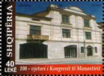 [The 100th Anniversary of Congresses in Monastir, Typ CWL]