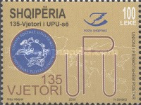 [The 135th Anniversary of the Universal Postal Union, Typ CWQ]