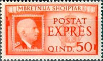 [Airmail - Express Stamps, type CX1]
