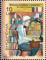 [The 90th Anniversary of the National Library (2010), Typ CYE]