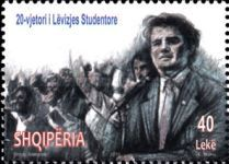 [The 20th Anniversary of the Student Uprising (2010), type CYG]