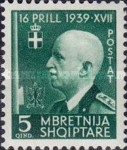 [King Victor Emmanuel III - The 3rd Anniversary of the Kingdom's Union with Italy, Typ CZ]