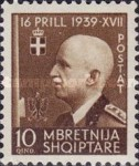 [King Victor Emmanuel III - The 3rd Anniversary of the Kingdom's Union with Italy, Typ CZ1]