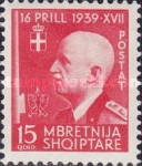 [King Victor Emmanuel III - The 3rd Anniversary of the Kingdom's Union with Italy, Typ CZ2]
