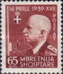 [King Victor Emmanuel III - The 3rd Anniversary of the Kingdom's Union with Italy, Typ CZ4]