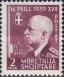 [King Victor Emmanuel III - The 3rd Anniversary of the Kingdom's Union with Italy, Typ CZ6]