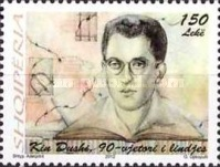 [The 90th Anniversary of the Birth of Kin Dushi, 1922-1994, type DAT]