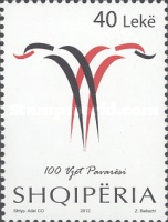 [The 100th Anniversary of Independence, type DBH]