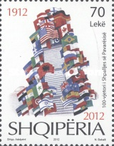 [The 100th Anniversary of Independence, type DBK]