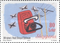 [The 100th Anniversary of the Albanian Postal Service, type DBO]