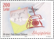 [The 100th Anniversary of the Albanian Postal Service, type DBP]