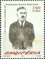 [The 130th Anniversary of the Birth of Sulejman Pashë Delvinës, 1884-1933, Typ DDG]