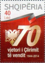 [The 70th Anniversary of the Liberation of Albania, Typ DDL]