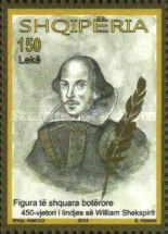 [The 450th Anniversary of the Birth of William Shakespeare, 1564-1616, Typ DDR]