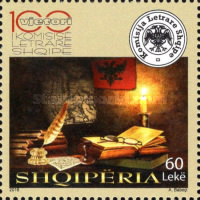 [The 100th Anniversary of the Albanian Literary Commission, Typ DGA]