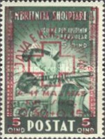 [Red Cross Stamps of 1943 Surcharged, type DJ]