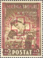 [Red Cross Stamps of 1943 Surcharged, Typ DJ1]