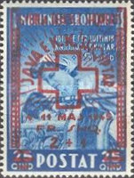 [Red Cross Stamps of 1943 Surcharged, type DJ3]