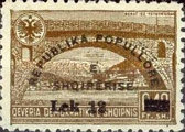 [Postage Stamps of 1945 Surcharged, Typ EQ1]