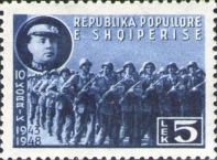 [The 5th Anniversary of the Albanian People's Army, Typ ET1]