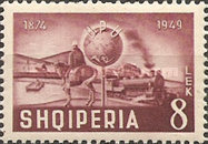 [The 75th Anniversary of Universal Postal Union, type FC1]