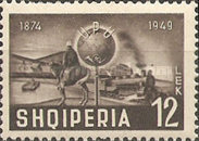 [The 75th Anniversary of Universal Postal Union, type FC2]
