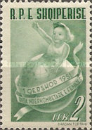 [International Day of the Children, type FS]