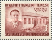 [The 10th Anniversary of the Communist Party of Albania, type FU1]