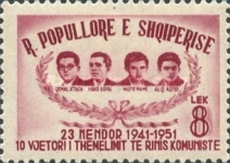 [The 10th Anniversary of the Albanian Youth Communist Union, type FX]