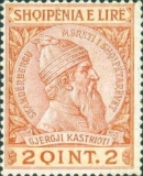 [Skanderbeg Issue, type G]
