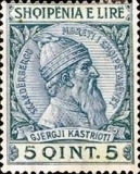 [Skanderbeg Issue, Typ G1]