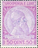 [Skanderbeg Issue, Typ G4]