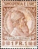 [Skanderbeg Issue, type G5]