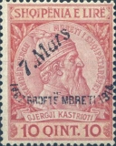 [The Arrival of Prince William of Wied - Skanderbeg Issue of 1913 Handstamped