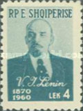 [The 90th Anniversary of the Birth of Lenin, Typ HS]