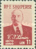 [The 90th Anniversary of the Birth of Lenin, Typ HS1]