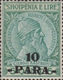 [Skanderbeg Issue of 1913 Surcharged, Typ I1]
